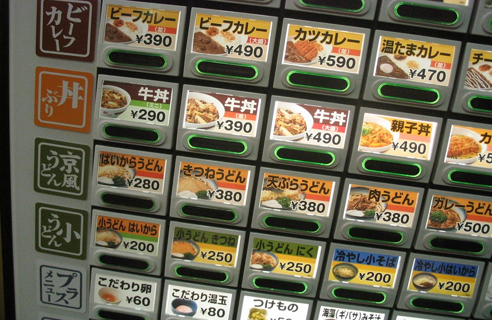 a restaurant vending machine for what to eat in Japan