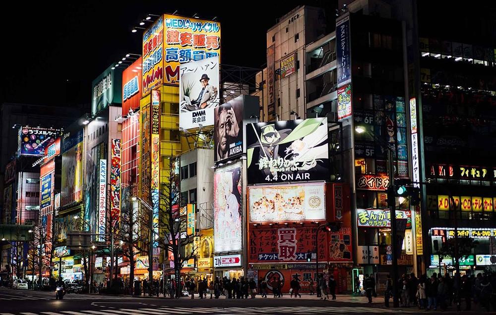 nerdy things to do in Tokyo - Akihabara