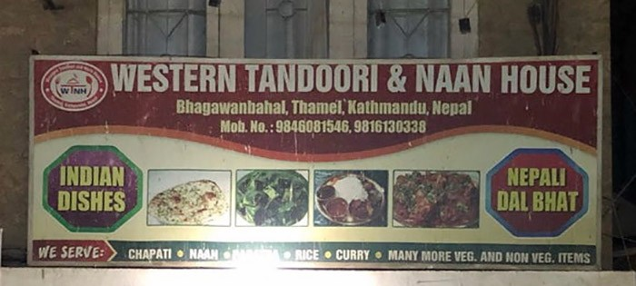 Best cafes to eat in Kathmandu: Western Tandoori