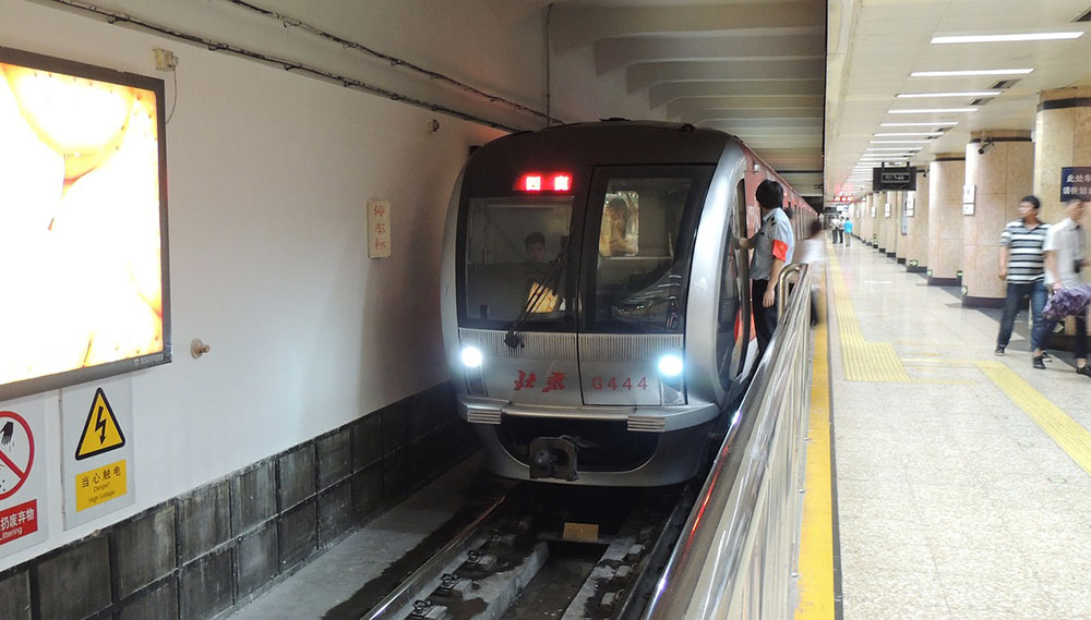 a metro in Beijing